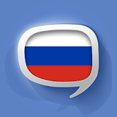 Russian Translation with Audio