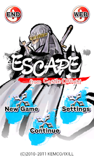 Escape from Castle Orochi - screenshot thumbnail