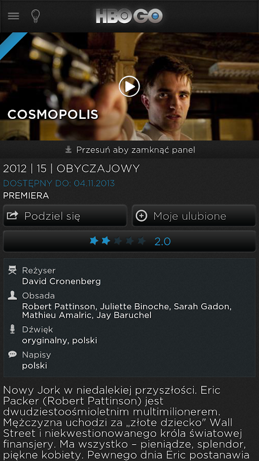 HBO GO Poland- screenshot