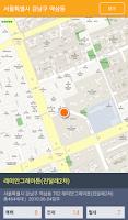 Screenshot of 부동산써브 - 아파트, 오피스텔, 주택, 매매, 전월세
