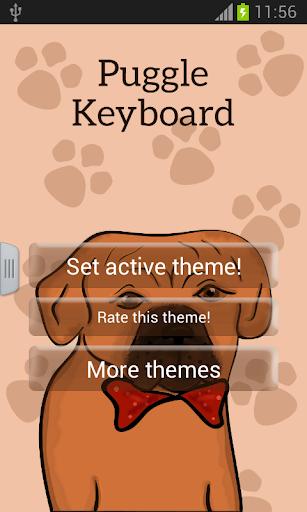 哈巴小獵犬鍵盤
