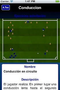 Technique Football- screenshot thumbnail