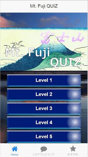 Mt. Fuji QUIZ