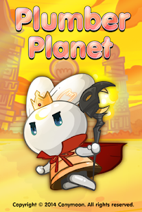 Plumber Planet - screenshot thumbnail