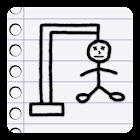 Jogo da Forca - BR icon