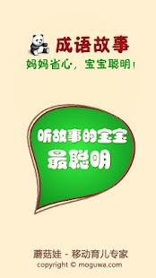 中華文化天地-前言