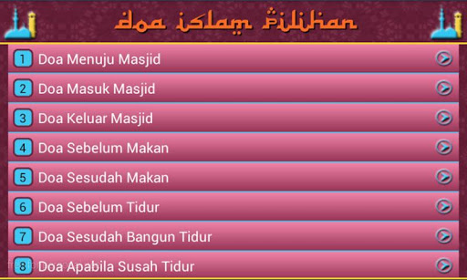 【免費書籍App】Doa Harian Lengkap-APP點子