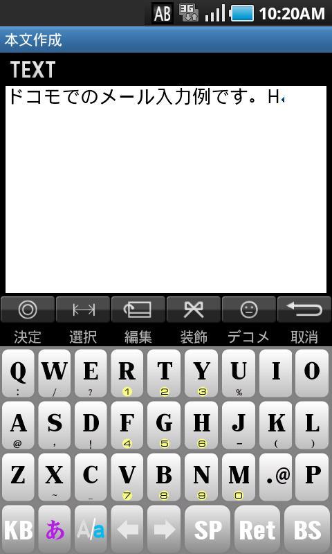iuTAP3(tasting)GoogleWeb日本語IME- screenshot