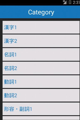 日檢N3級單字帳500