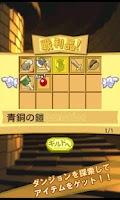 Screenshot of クラウンギルド-試練の塔-