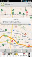 Screenshot of 100均マップ