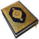 Quran tv القرآن – مصحف المدينة logo