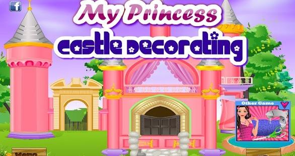 我的公主裝飾城