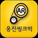 바나나로켓 AR icon
