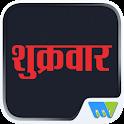 Shukrawar icon