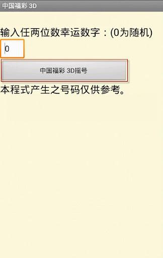 小米便簽記事本 v1.8 - 辦公學習 - Android 應用中心 - 應用下載|軟體下載|遊戲下載|APK下載|APP下載