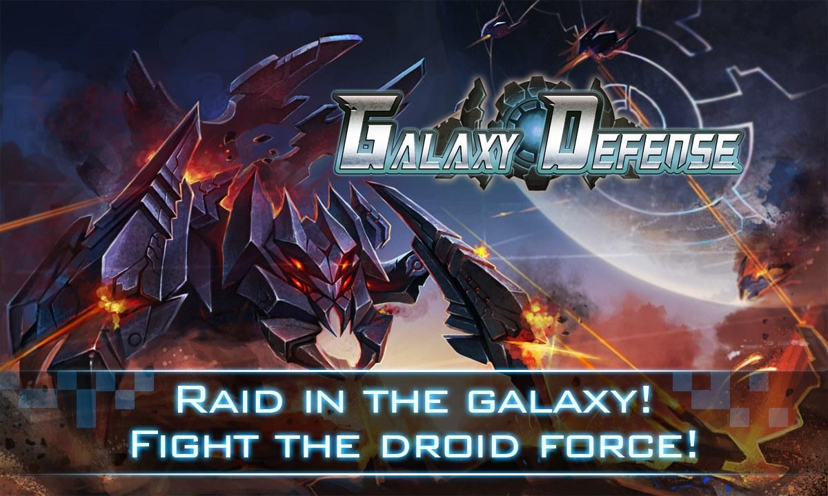 Galaxy Defense - screenshot