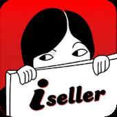 아이셀러(도소매 사업자 정보망)