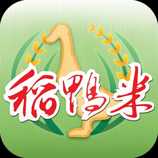 上誼稻鴨米 商業 App LOGO-APP試玩