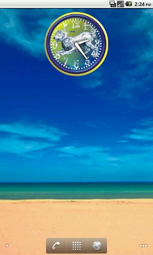 Leone Zodiac Analog Clock