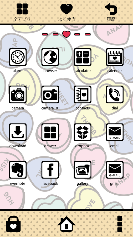 ANAP HeartTablet Theme- screenshot
