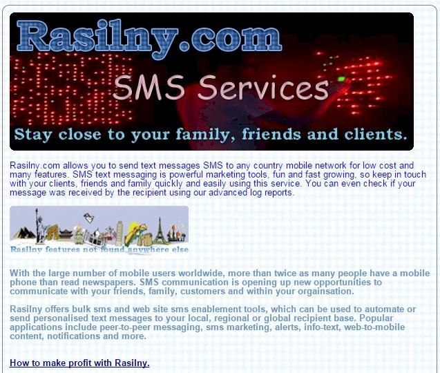 Rasilny SMS- screenshot