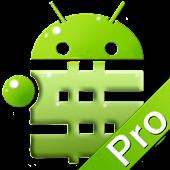 MoneyDroid Pro