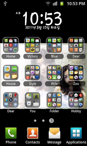 IPhone Style Folder v1.7