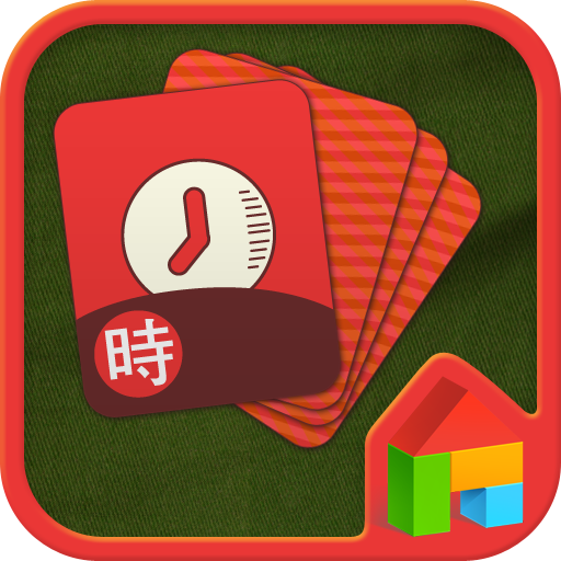 Card Playing Dodol Theme LOGO-APP點子