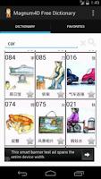 Screenshot of Magnum4D 大伯公千字图 Free