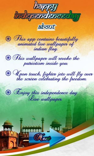 Indian Flag with Music Live WP