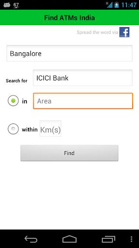 ATM Locator - India