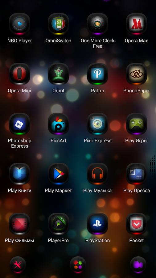 Next Launcher Theme MagicMix- screenshot