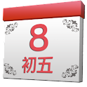 LunarCal(中國農曆) logo
