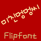 MDcrazydog  Korean Flipfont icon