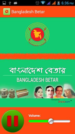 【免費娛樂App】Bangladesh Betar-APP點子