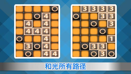 【免費解謎App】Nixie - 挑战你的大脑-APP點子