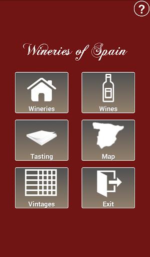 スペインのワイナリー - ワイン