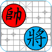 Cool Fun Chinese Chess Puzzle