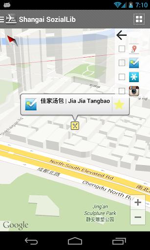 Shanghai SozialLib