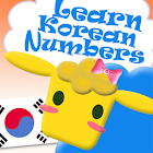 Learn Korean Numbers icon