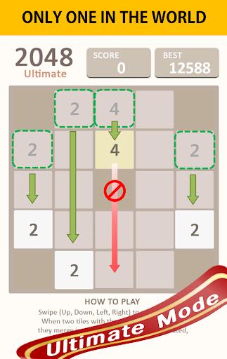 2048 Number Puzzle Plus One