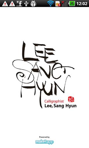 LEE SANG HYUN