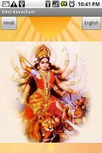 Free Devi Kavacham- screenshot thumbnail