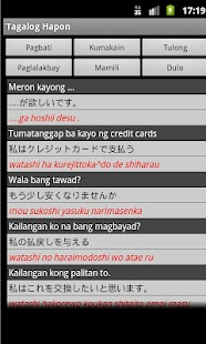 Tagalog Japanese Dictionary - screenshot thumbnail