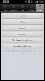 The Sabbath App - screenshot thumbnail