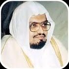 Shaykh Ali Jaber Quran MP3 icon