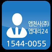 앱대리(기사용) - 대리운전, 탁송 1등기업