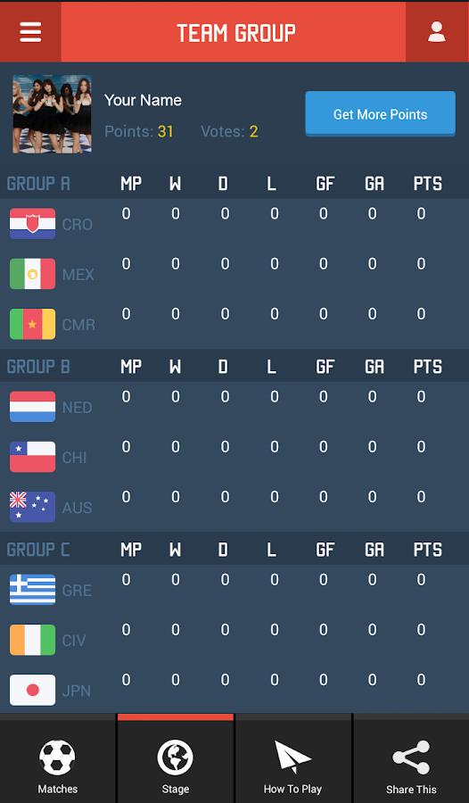 SportEyes: World Cup 2014 Vote - screenshot