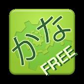 Learn Hiragana & Katakana Free
